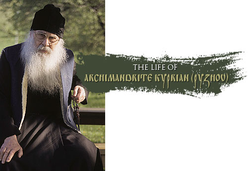 THE LIFE OF ARCHIMANDRITE KYPRIAN (PYZHOV)
